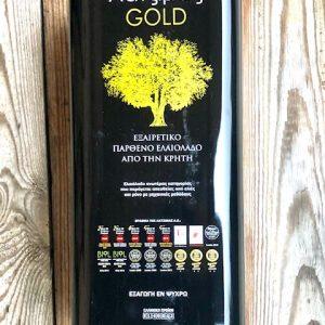 oliwa z oliwek gold Latzimas 5l Oliwowo