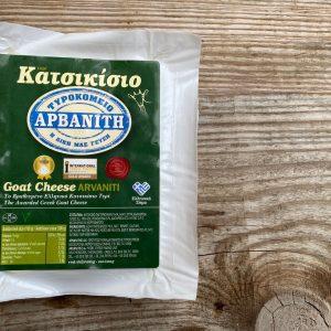 feta kozia 100% oliwowo